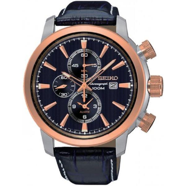 Мъжки часовник Seiko SNAF56P1 от krastevwatches.com - 1